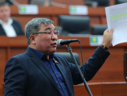 Депутат Р.Момбеков побывал в ГКНБ