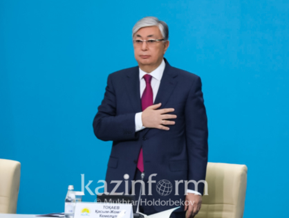 Nazarbayev offers to nominate Tokayev as Nur Otan's candidate for 2019 Elections