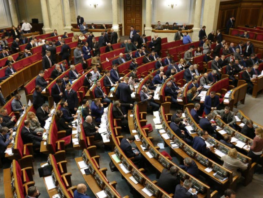 Парламент Украины намерен ограничить права Зеленского на посту президента