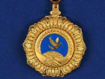 Что известно об ордене, которым наградили Нурсултана Назарбаева