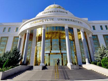В Туркменистане среди сотрудников госучреждений провели разъяснение по узаконенным спискам зарубежных вузов