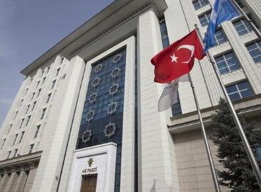Партия Эрдогана подала заявление об отмене итогов выборов в Стамбуле