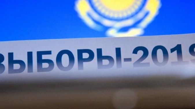 В Казахстане завершилось выдвижение кандидатов в президенты
