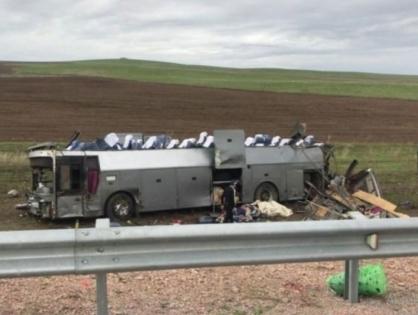 Генконсульство Узбекистана в Алмате сообщило имена жертв ДТП с автобусом