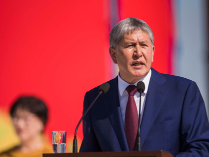 Атамбаева официально лишили статуса лидера СДПК ?!