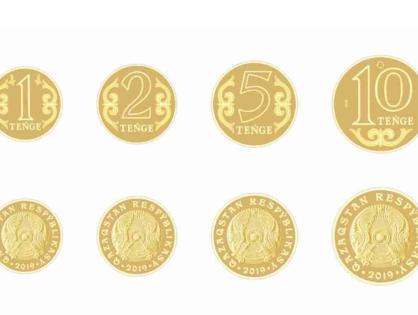 Қазақстанда жаңа дизайндағы теңге монеталары шығарылды