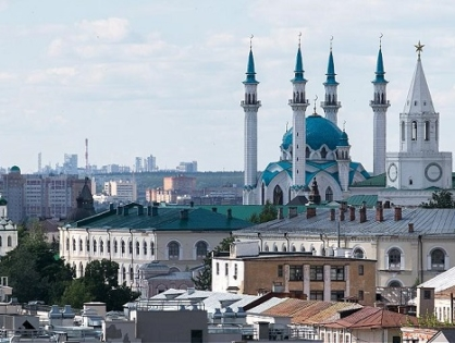 Kazan, UNESCO'nun Yaratıcı Şehirler Ağı'na Dahil Olmaya Çalışıyor