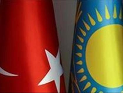 Қазақстан-Түркия Іскерлік Форумы /Türkiye-Kazakistan İş Forumu(Full Video 10.11.2019)