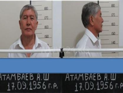 Алмазбека Атамбаева оставили в СИЗО