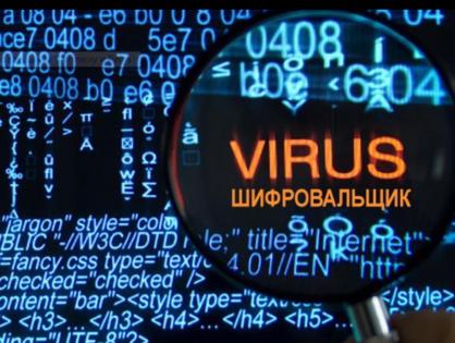 В Казахстане и Узбекистане растет число шифровальщиков
