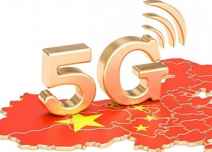 В Чунцине планируется создать базу НИОКР в сфере облачных сетей 5G
