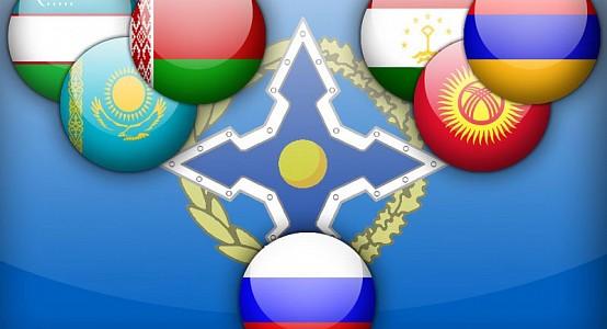 Встреча глав МИД стран ОДКБ пройдет в Нью-Йорке 27 сентября
