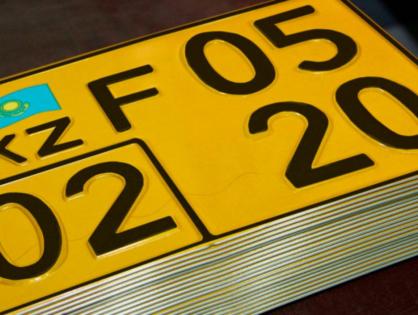 В Казахстане введут временную регистрацию автомобилей из стран ЕАЭС