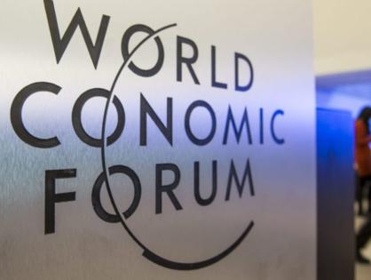 Казахстан занял 55 место в глобальном рейтинге конкурентноспособности