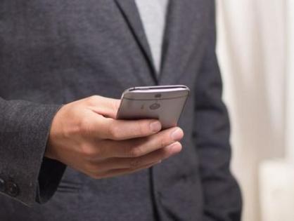 Компартию Китая уличили во взломе телефонов 100 миллионов пользователей