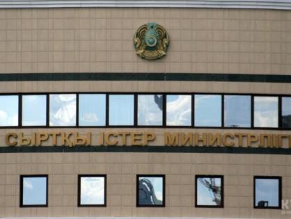 Представительство МИД РК: Были обсуждены вопросы по улучшению инвестиционного климата в Казахстане.