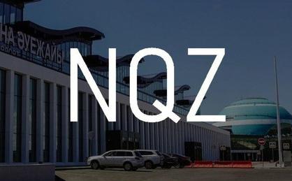 Код аэропорта Нур-Султана изменен на NQZ