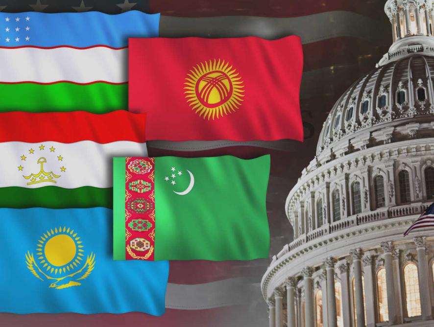 АҚШ-тың Орталық Азия бойынша 2019-2025 жылдарға арналған стратегиясы