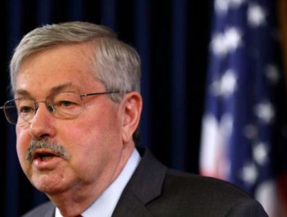 США возобновят работу консульства в Ухане