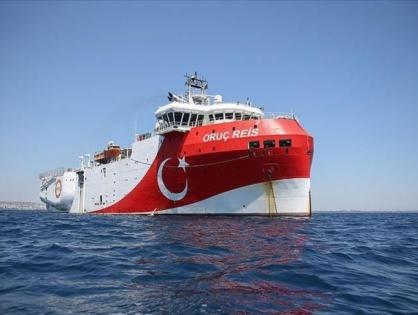 Турция продлила срок работ исследовательского судна у берегов Кипра