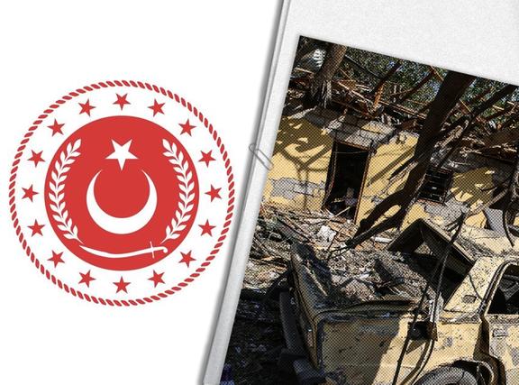 Министерство обороны Турции выступило с заявлением