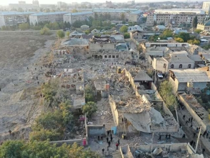 Әзербайжан Республикасы Сыртқы істер министрлігінің Гянжаға жасалған шабуылға қатысты мәлімдемесі