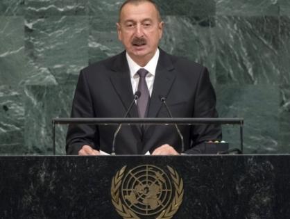 Инициатива Ильхама Алиева поддержана ОНН