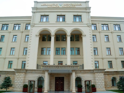 Минобороны Азербайджана о последней ситуации на фронте