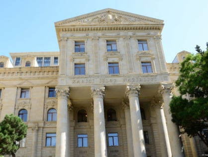 Армения, берущая на прицел мирное население Азербайджана, продолжает свою преступную деятельность - МИД Азербайджана