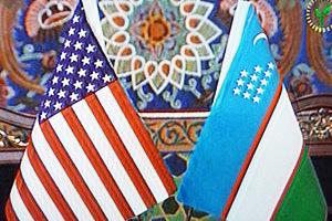 Узбекистан и США договорились о более тесном сотрудничестве