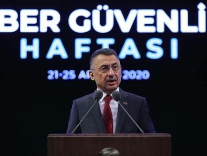 Турция поднялась на 20-е место в мире по уровню кибербезопасности