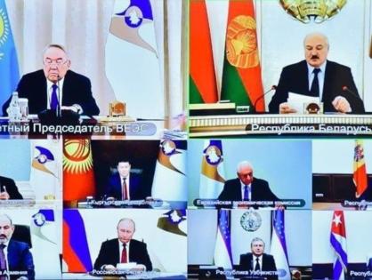 Мирзиёев на саммите ЕАЭС рассказал об интересах Узбекистана в ЕАЭС