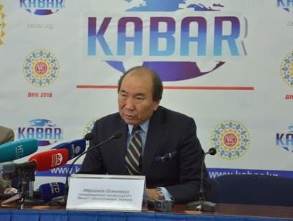 Экс-Госсекретарь Кыргызстана Осмонакун Ибраимов: «Никто в мире не вправе оспаривать признанные международным правом национальные границы»