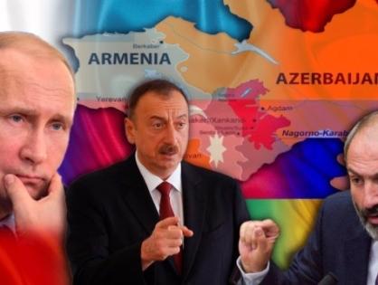 Московская встреча: очередной успех Азербайджана - АНАЛИЗ