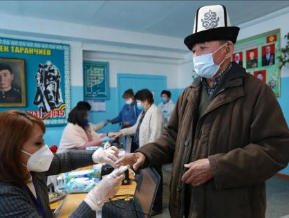 Референдум по поправкам к конституции Кыргызстана пройдет 11 апреля