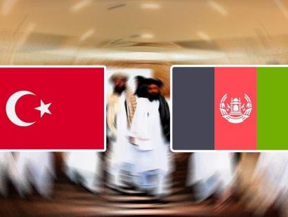 Обнародована дата конференции по Афганистану в Стамбуле