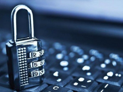 В Казахстане планируют внедрить сервис обеспечения безопасности персональных данных