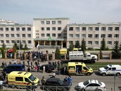 В Татарстане 12 мая объявлено днем траура