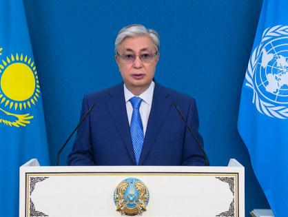 Президент Казахстана выступил с видеообращением на Глобальном круглом столе по вопросам добывающих отраслей