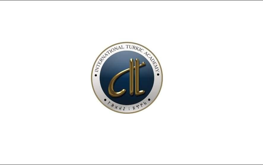 Халықаралық Түркі академиясының президенті Дархан Қыдырәлі Баткен облысындағы ахуалға байланысты көңіл айтты