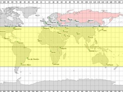 Опубликована карта области возможного падения китайской тяжелой ракеты-носителя Long March 5B