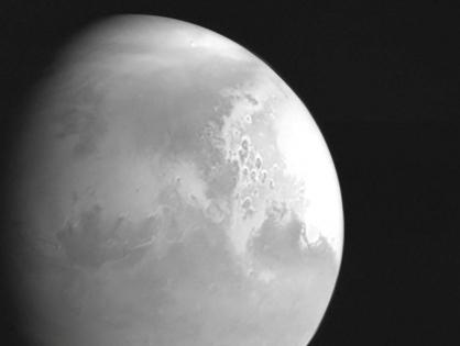 Космический аппарат Китая успешно сел на Марс