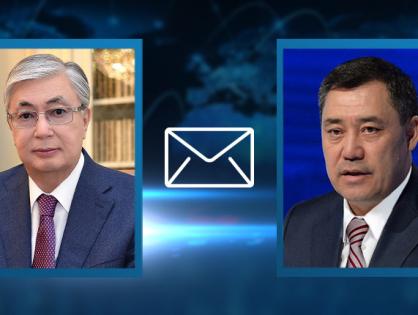 Президент Казахстана направил поздравительную телеграмму Президенту Кыргызстана