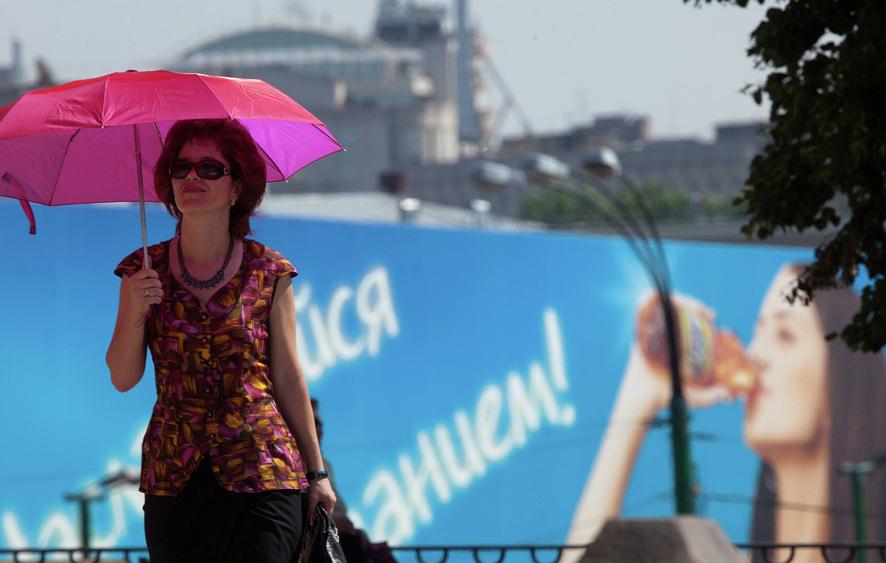 В Узбекистане температура воздуха в ближайшие дни достигнет +46 градусов
