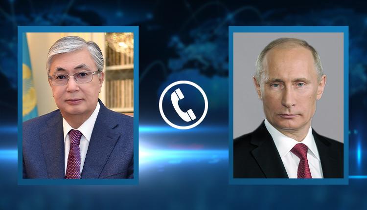 Состоялся телефонный разговор Президента Казахстана Касым-Жомарта Токаева с Президентом России Владимиром Путиным