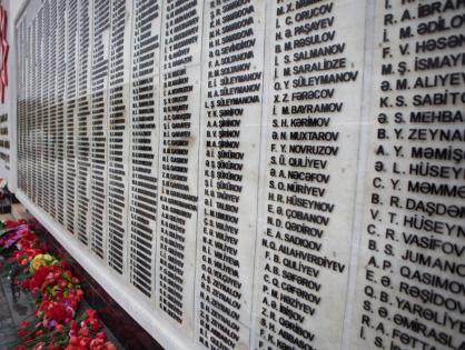 30 августа – Международный день жертв насильственных исчезновений