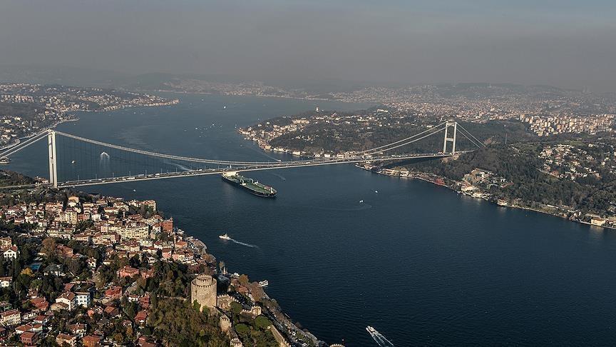 Главы МИД тюркоязычных стран соберутся в Стамбуле, чтобы обсудить Афганистан