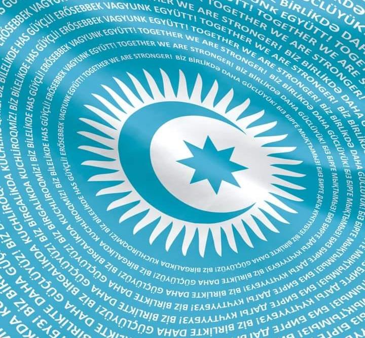 Türk Konseyi Genel Sekreterinin Nahçıvan Anlaşmasının 12. Yıl Dönümü Münasebetiyle Mesajı